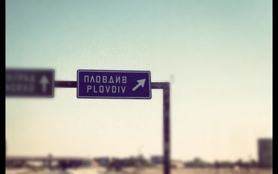 Plovdiv Road Sign